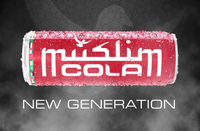 Muslim Cola Logo Design Muslim-Cola-Drink-Key-Visual-Dose-©-Quotor-Design