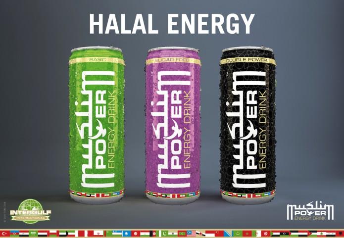 Halal Drink Markenauftritt Muslim-Power-Energy-Drink-Plakat-7-©-Quotor-Design